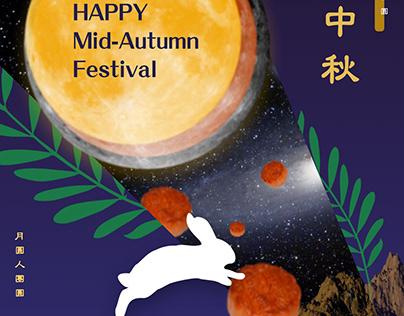 2019 Mid-Autumn Festival