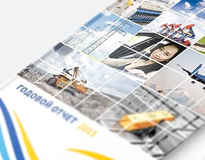 KAZAHMYS annual report