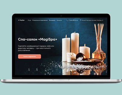 Landing page for Spa