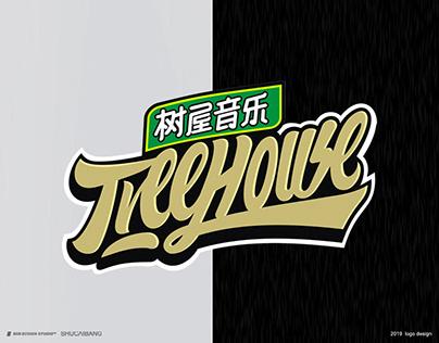 tree music logo design × Scb