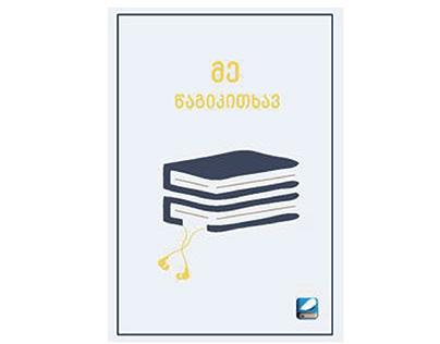 Saba-Book