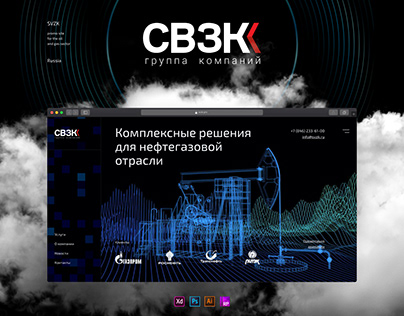 SVZK promo website
