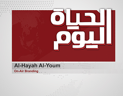 Hayah Youm On-Air Branding
