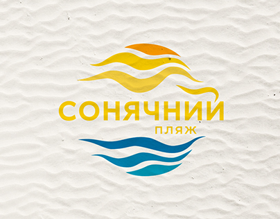 Branding for city beach