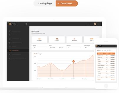 Optimizer | dashboard for HoReCa marketplace