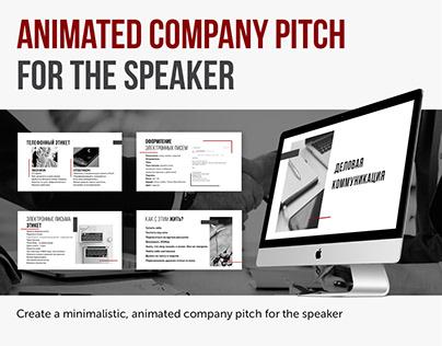 Animated presentation design