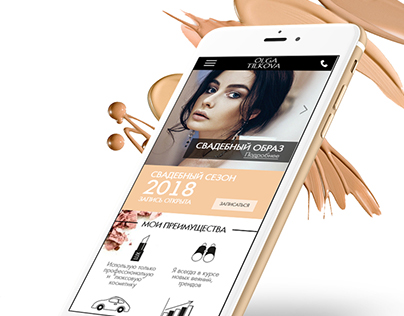 Make up and hair artist website (redesign)