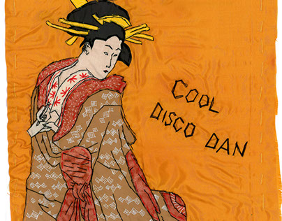 Hiroshige Cool Disco Dan