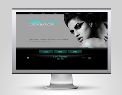"""Maria Georgieva"" Beauty Salon - Website"