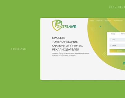 powerland | landing page