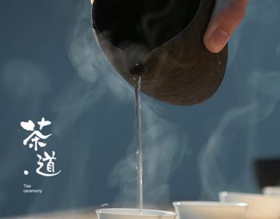 茶道-Tea ceremony webdesign