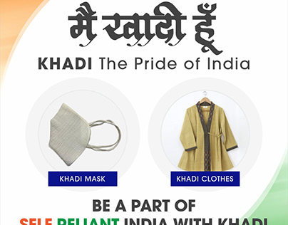 Khadi- The Pride of India
