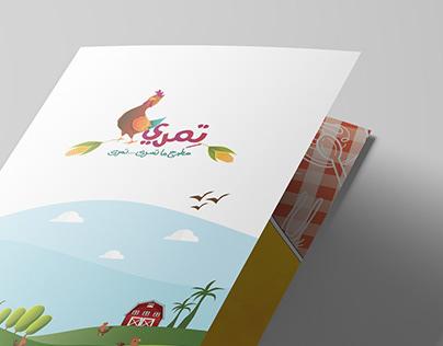 Temry Brochure