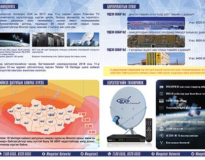 Brochure #Mongolsat Networks #Monvsat Network