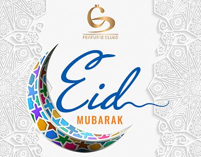ramadan perfume designs