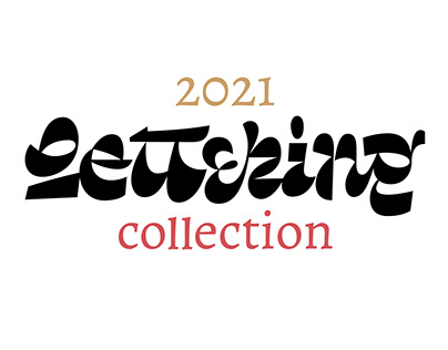 2021 LETTERING collection