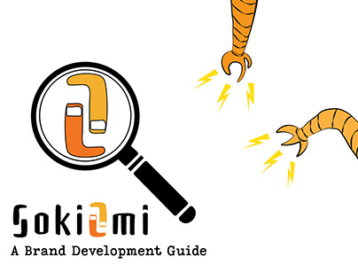 Soki2mi: A Brand Guide for a sock-finding robot