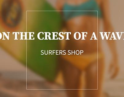Surfers shop e-commerce