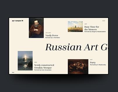 Russian Art Inspriation   Web design