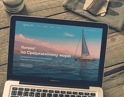 Yachting Time Landing Page