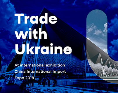 UA Trade (EXPO 2018)