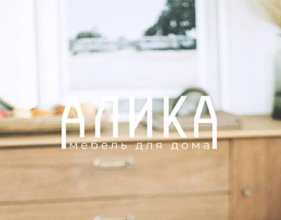 Мебельная компания «АЛИКА»