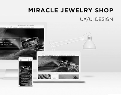 Jewelry Shop Web Design