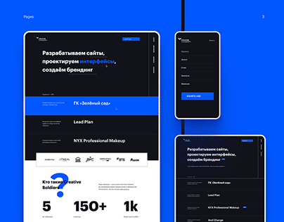 Site for «Creative Soldiers»