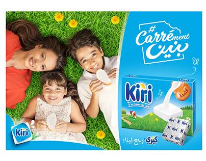 """KIRI Carrément """"Bnine"""""""