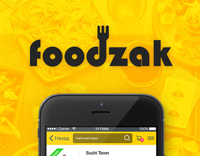 Foodzak App (2016)