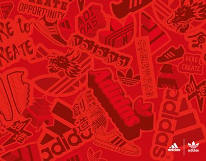 Adidas retail design