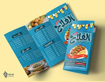 Design a menu