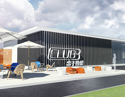 BMW CLUB 3 2020