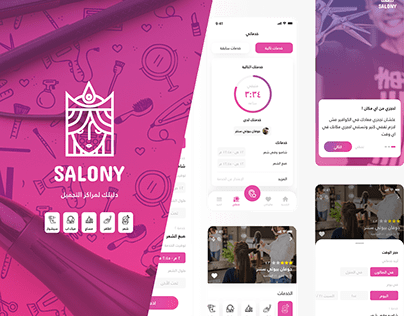 Salony Product design case study