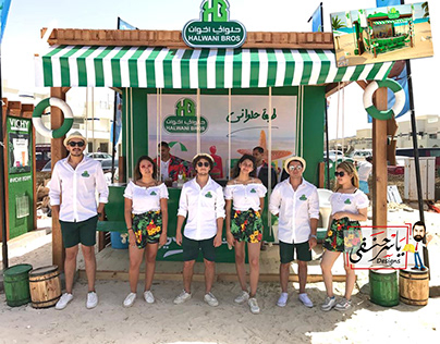 HALWANI Sahel Booth