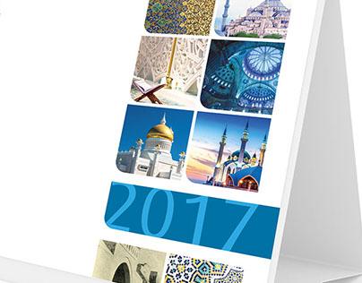 The Universal Beauty of Islam AUB Calendar