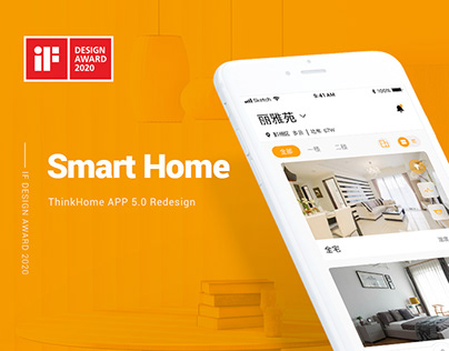IF DESIGN AWARD 2020 — ThinkHome Smart Home APP 5.0