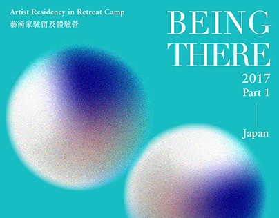 BEING THERE: Artist Residency Event visual Identity