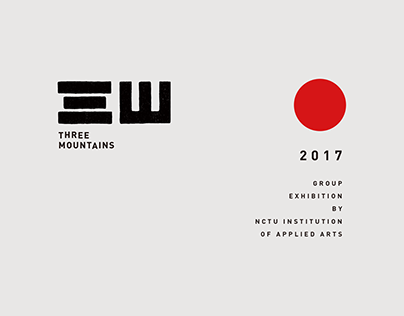 Three Mountains : Exhibition Design