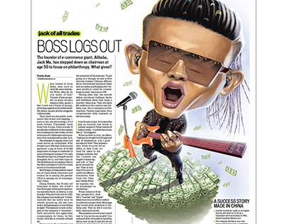 Published illustration at HINDUSTAN TIMES