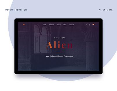 Alien - Wine Store