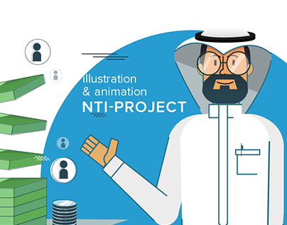 NTI - Motion Graphics