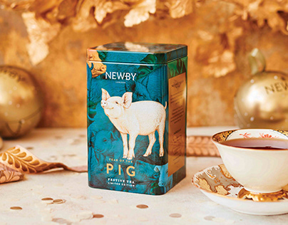 Chinese New Year of the Pig 2019 Tea Caddy
