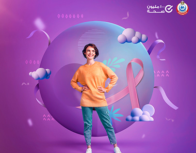 Woman Health - Ministry of health egypt