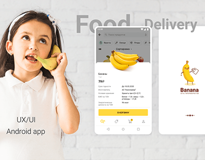 Delivery App | Food market | Mobile for Android