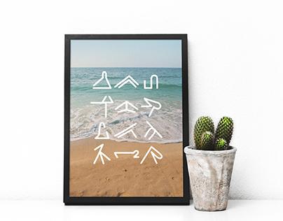 The Yoga Language / Poster