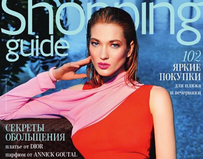 Shopping Guide Magazine June 2015