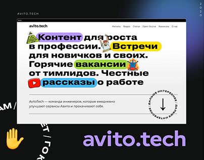 Website redesign for AVITO.TECH development team
