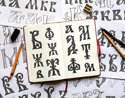 WooHooWood / wooden letters
