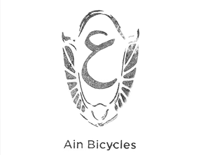 Ain Bicycles